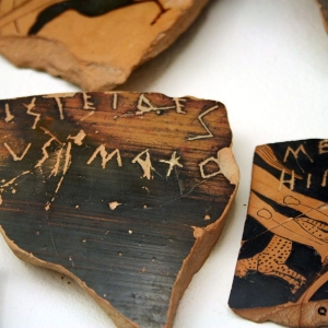 1238_-_Keramikos_Museum,_Athens_-_Ostrakon_against_Aristides,_son_of_Lysimachos_-_Photo_by_Giovanni_Dall